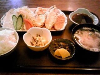 「日替定食」はし亭(福岡市)