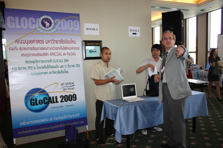 entrance+tom_convert_20100218035754.jpg