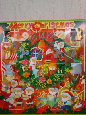 クリスマスカレンダー♪