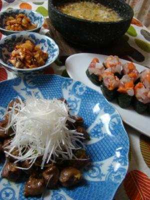 お寿司と♪