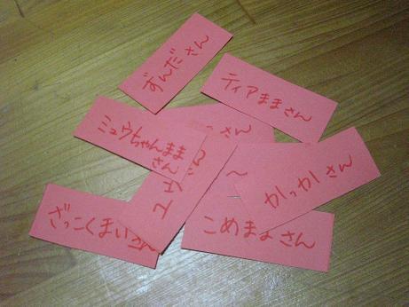 動画 001