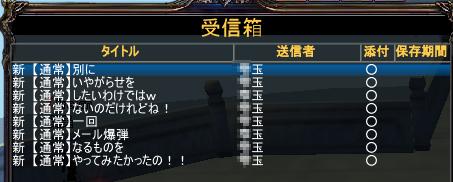 Σ(´Д`;)なんじゃこりゃあ!!www