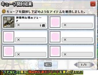 SC_2011_5_21_22_43_29_.jpg