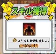 SC_2011_6_21_17_17_14_.jpg