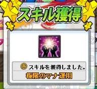 SC_2011_7_16_11_21_46_.jpg