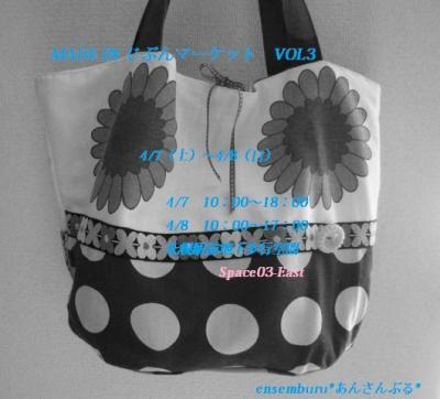 P1000451+-+繧ウ繝斐・+(2)_convert_20120405134232