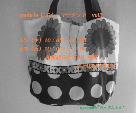 P1000451+-+繧ウ繝斐・_convert_20120406143532