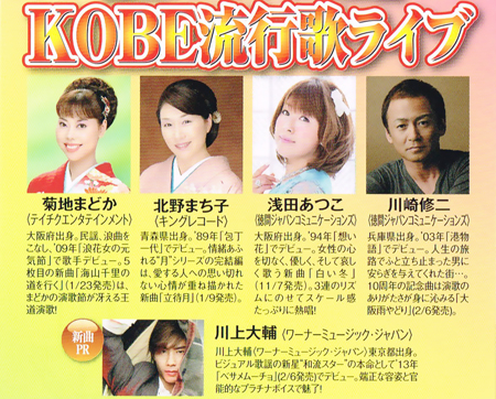 kobe0221.jpg
