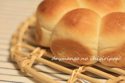 さわやか~ちぎりパン