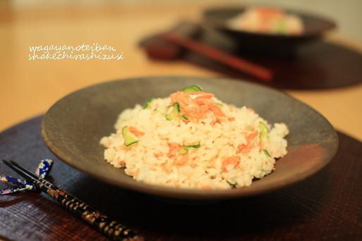 我が家の定番♪鮭ちらし寿司