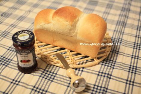 アラレちゃんのお山パン