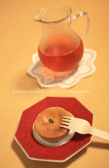 南瓜のベイクドチーズケーキ