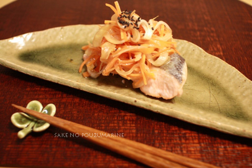 鮭のポン酢マリネ