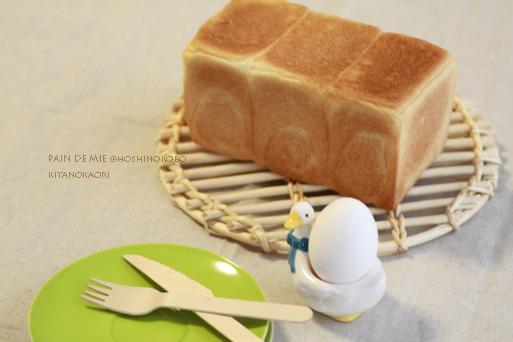 リベンジ♪パン・ド・ミ