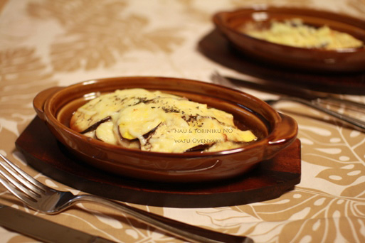 茄子と鶏肉のワサビチーズ照り焼き