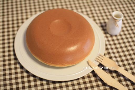 ぐりとぐらのホットケーキ!