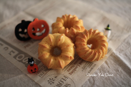 かぼちゃの焼きドーナツ