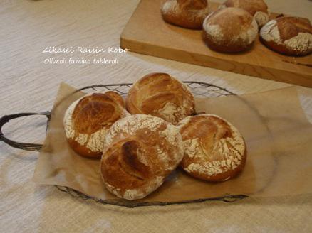 自家製酵母パン教室①