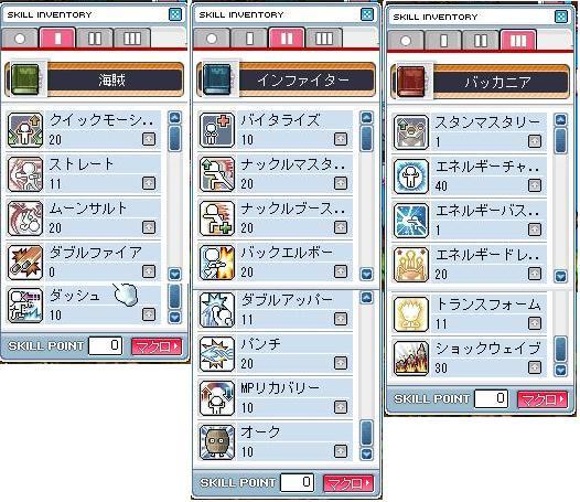 拳スキル振り(104)
