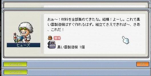 Maple100519_013056.jpg