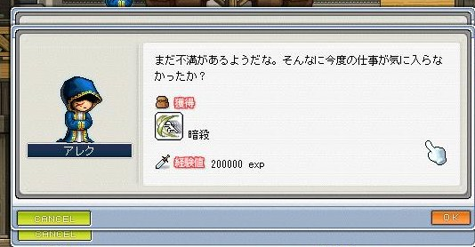 Maple_100518_010558.jpg