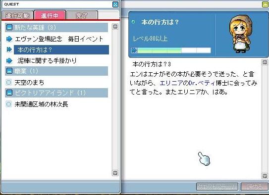 Maple_100723_005703.jpg