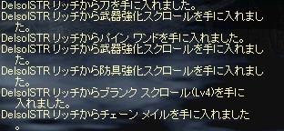 LinC38477.jpg