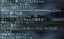 LinC38488.jpg