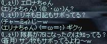LinC38500.jpg