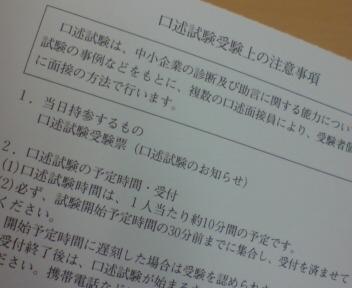 DSC03648.jpg