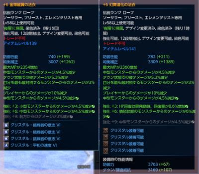 SS(TERA_ScreenShot_20120327_040748).png