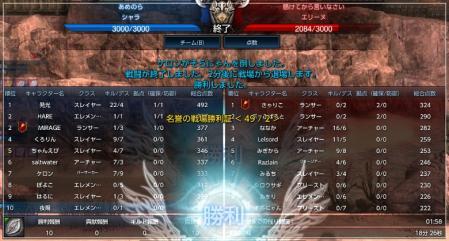 SS(TERA_ScreenShot_20120403_001818).jpg
