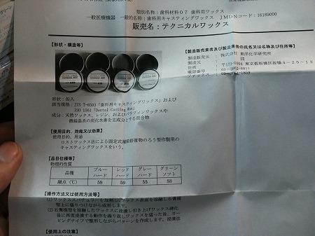 DSCF8054.jpg