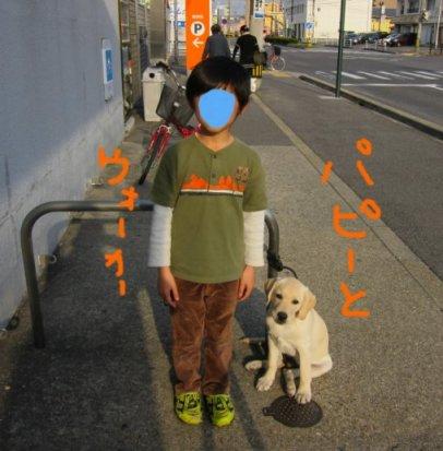 コピー ~ パピー2010 092