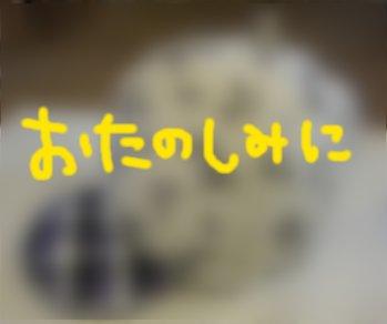 003 - コピー