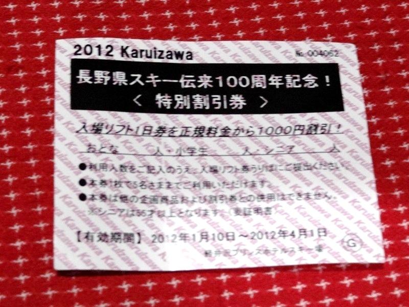 DSC01733_20120130110301.jpg