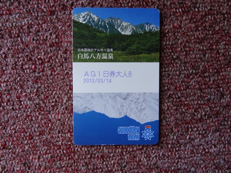 DSC03488-a.jpg