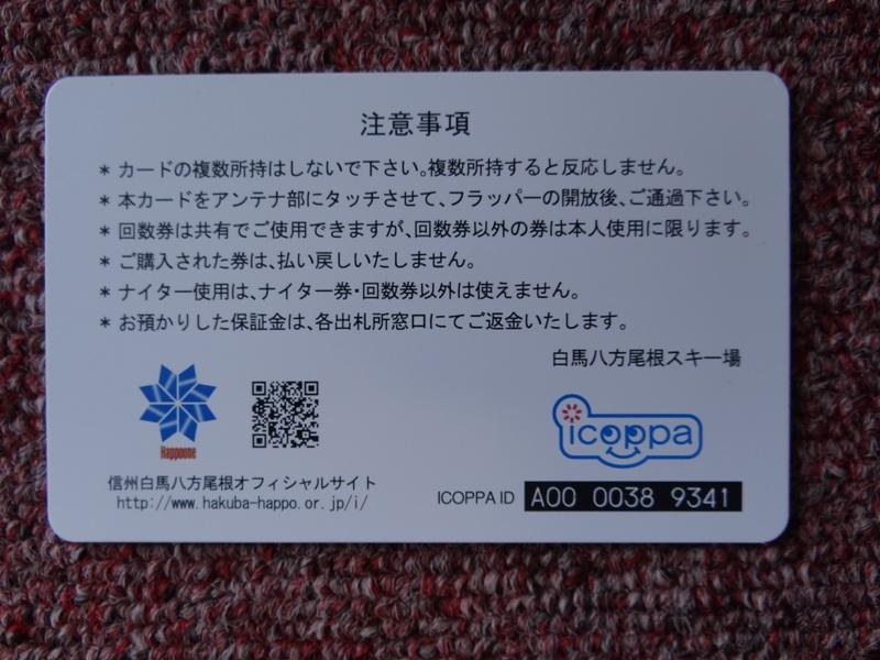 DSC03489-a.jpg