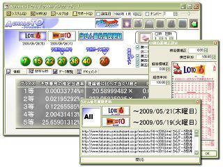 Screen_All.jpg