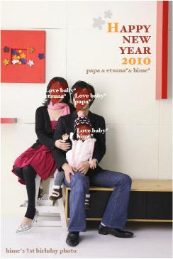 年賀状2010_002
