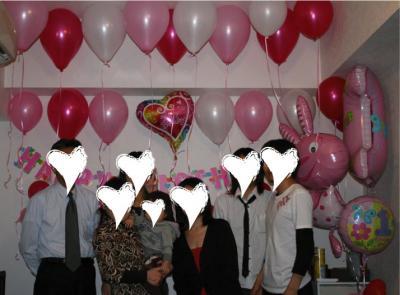 party_20091123142100.jpg