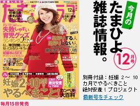 magazine_T2.jpg