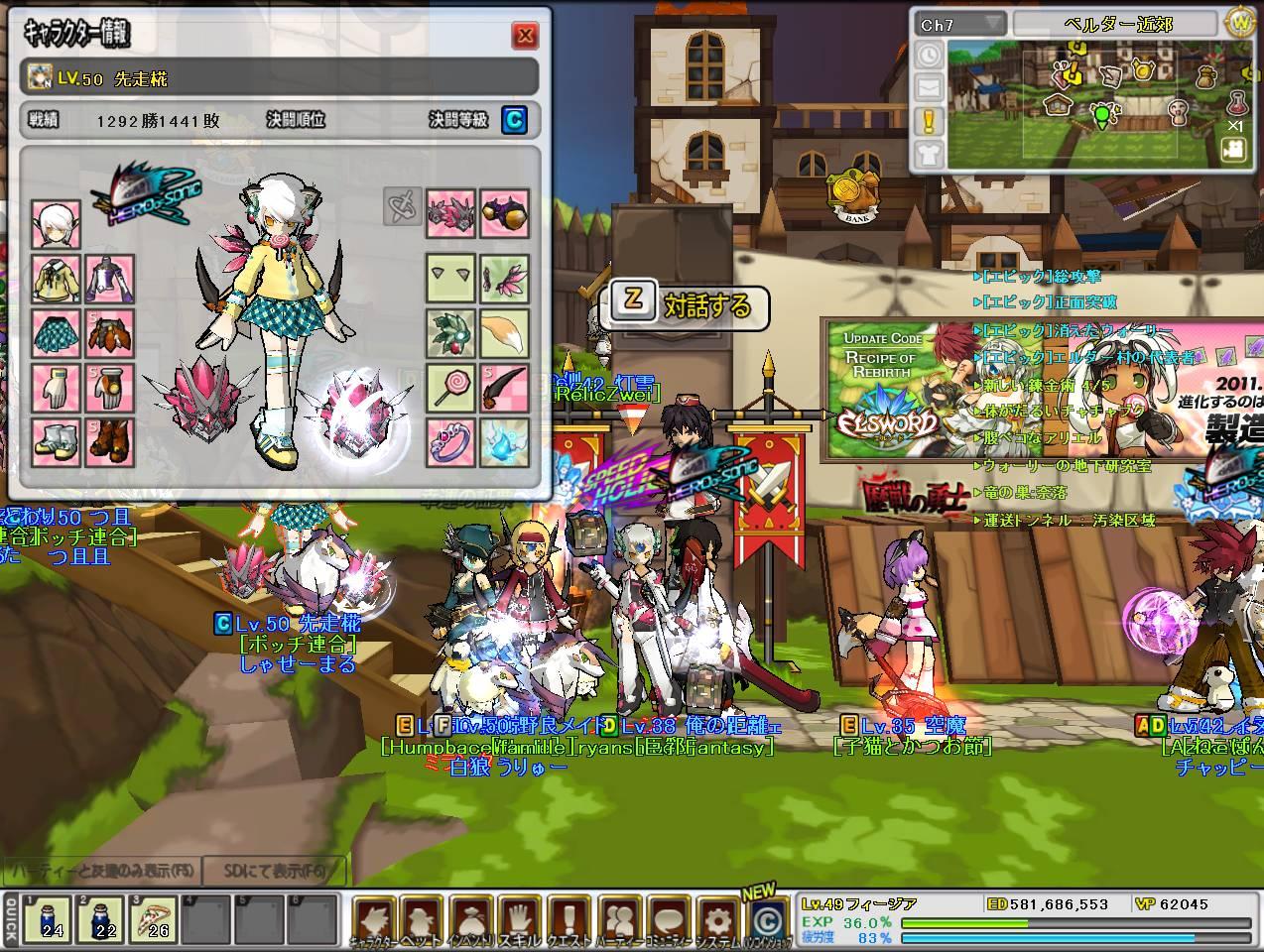 SC_2011_5_20_20_45_46_.jpg