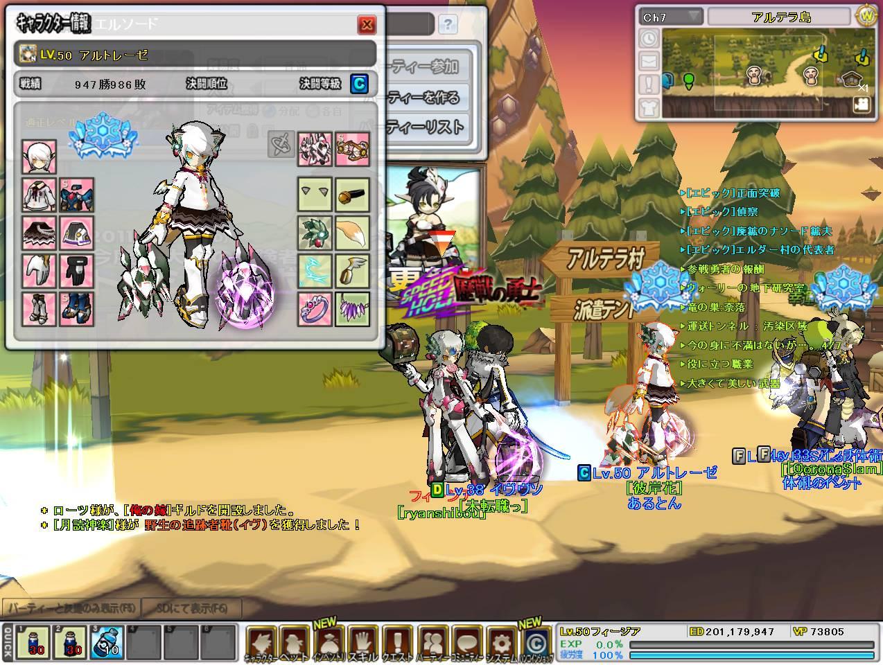 SC_2011_6_10_16_30_58_.jpg