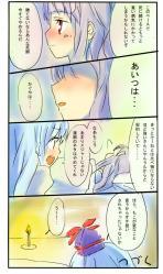 kenemoko1のコピー