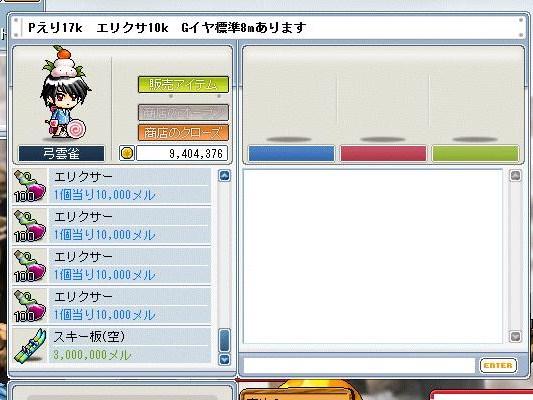 Maple090728_170920.jpg