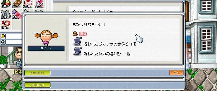 Maple091126_112012.jpg