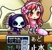 Maple091127_213740.jpg