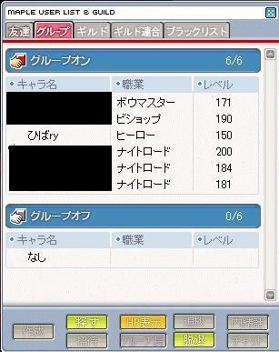 Maple091128_210026.jpg