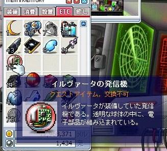Maple091130_220714.jpg
